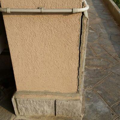 Prezzo per la categoria pavimentare e piastrellare habitissimo - Piastrellare un terrazzo ...