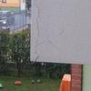 Ristrutturare balconi esterni