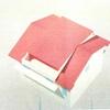 Rifacimento tetto per recupero sottotetto