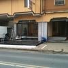 Prefabbricato Chiosco Bar Locale Commerciale