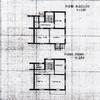 Ristrutturare Casa a Schiera