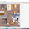 Riqualificazione Energetica ristrutturazione totale dell'appartamento