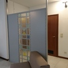 Ristrutturazione ufficio 595mq