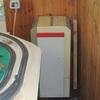 Ricarica condizionatore delchi ariele 2