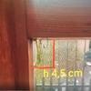 Riparare fessura vetro infisso