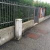 Preventivo riparare muro cemento armato online habitissimo - Intonacare muro esterno ...