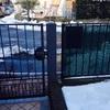 Vorrei alzare la recinzione