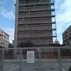 Tinteggiatura edificio