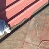 Riparare tetto