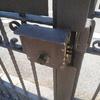 Riparazione o sostituzione serratura cancello carrabile