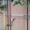 Realizzare Installazione Elettrica