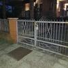 Sostituire O Installare Cancello