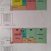 Realizzazione impianto di riscaldamento
