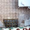 Installare Lastra In Vetrocemento