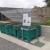 Montaggio piccole strutture trattamento acque