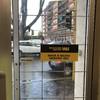 Porta negozio roma