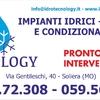 Idrotecnology